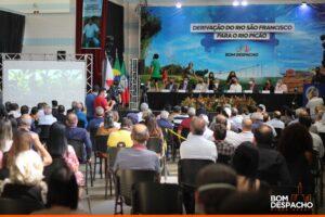 Evento para lançamento do Projeto de Derivação do Rio São Francisco para o Rio Picão, em Bom Despacho. (Foto: Prefeitura de Bom Despacho)